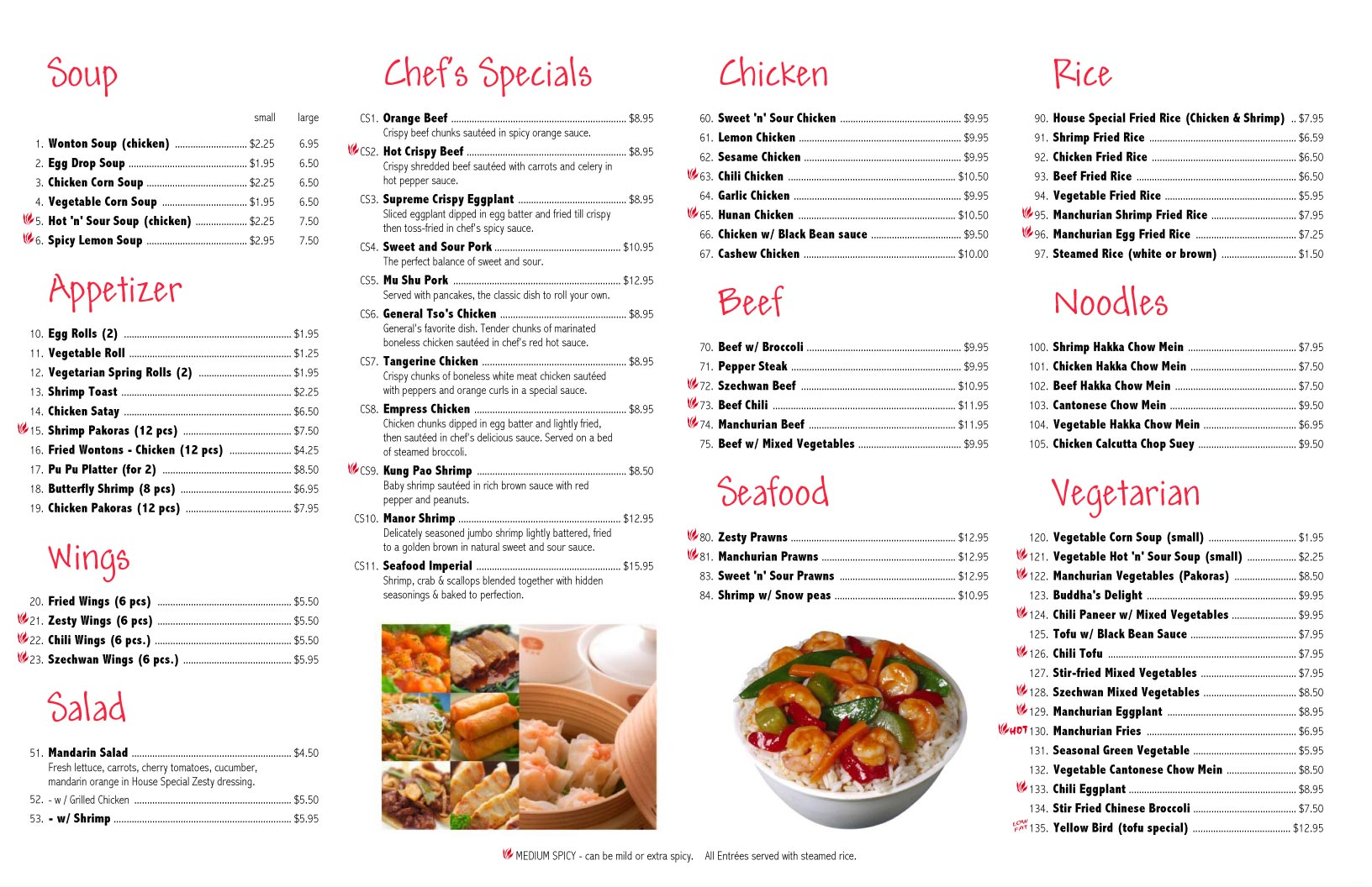 Restaurant Menu Samples Pdf